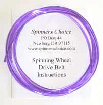 lavender spinning wheel belt