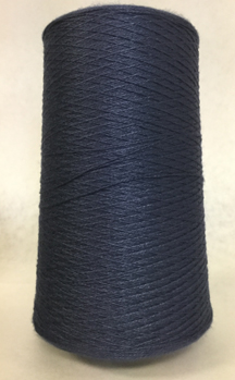 Mill End Yarns | Pacific Wool and Fiber